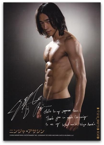 Jung Ji Hoon Ninja Assassin 6 Raincloudamericaorg