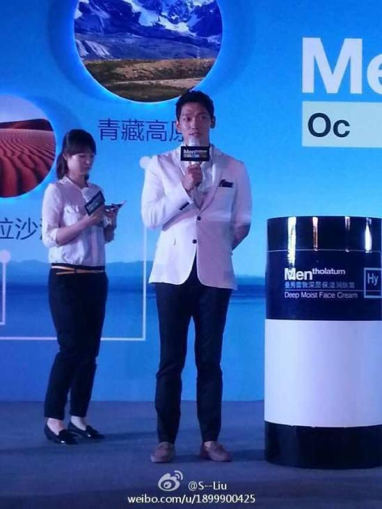 Shanghai 2013-1c