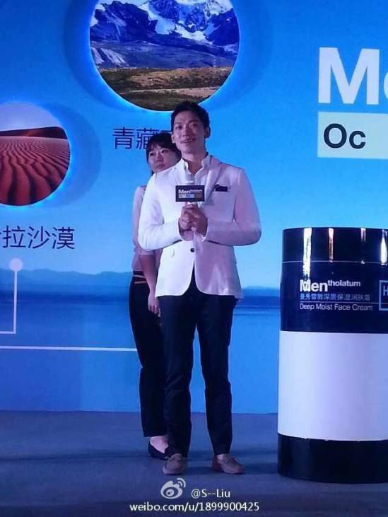 Shanghai 2013-1l