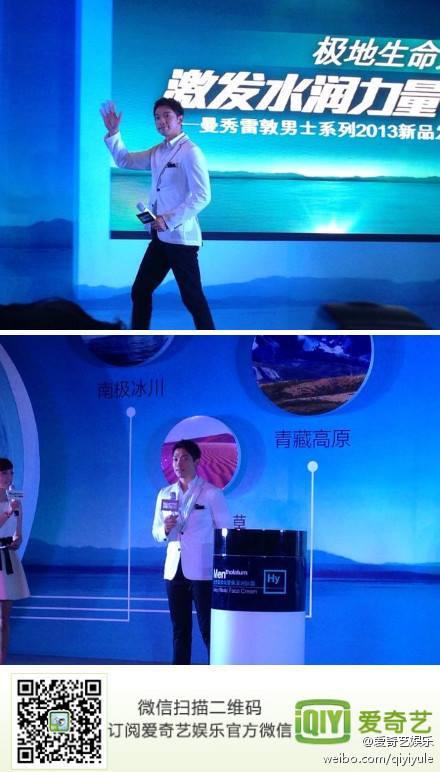 Shanghai 2013-2f