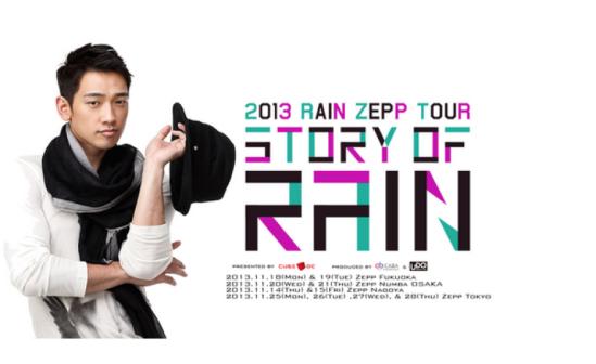 Rain Zepp Tour 2013
