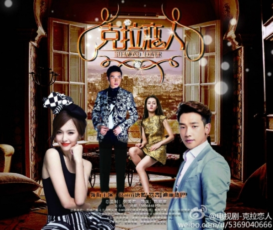 rain-is-the-star-of-the-chinese-drama-diamond-lover