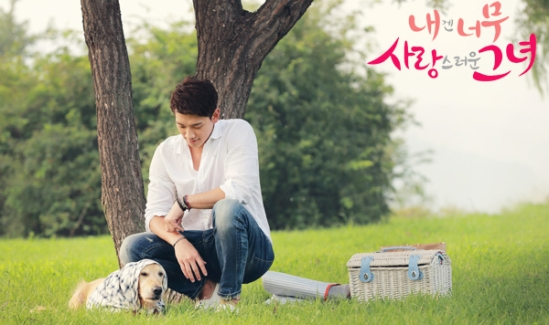 Korean superstar Rain exclusive interview my lovely girl DECOR 2
