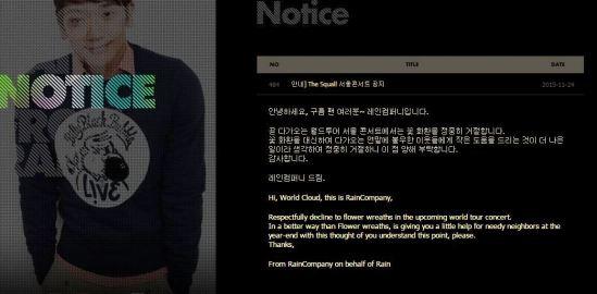 notice from Rain 24 dec 2015